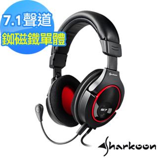 【Sharkoon旋剛】極之音 火鳳凰2 電競耳機麥克風