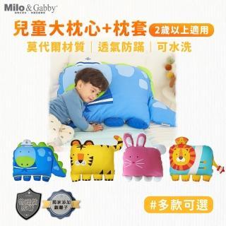 【美國Milo & Gabby】動物好朋友-超細纖維防蹣大枕心+枕套組(9款)