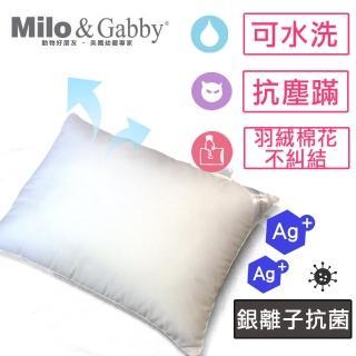 【美國Milo & Gabby】動物好朋友-超細纖維防蹣大枕心