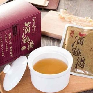 【金牌大師】滴雞精-滴雞湯(10包x2盒)