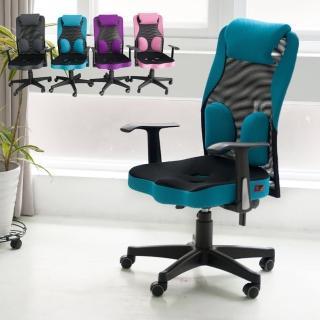 【樂活主義】機能舒腰款人體工學電腦椅-辦公椅-主管椅(它漭i選)
