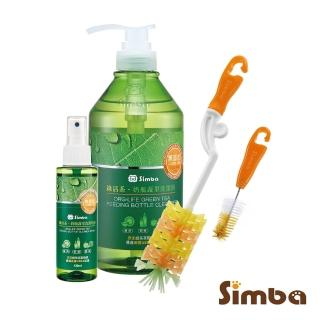 【小獅王辛巴】綠活系奶瓶蔬果洗潔系列矽膠奶瓶刷超值組