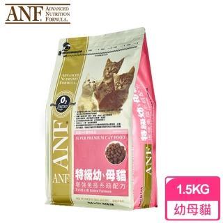 【愛恩富ANF】特級幼母貓 增強免疫系統配方(1.5公斤)