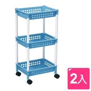 【真心良品】馬卡龍A4三層收納架-附輪(2入)