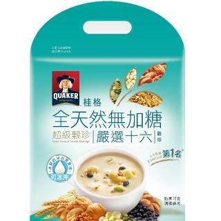 【桂格】十六穀超級穀珍-無糖28g*10入