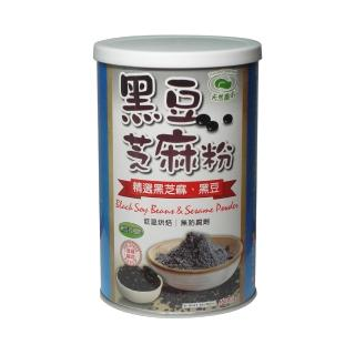 【天然磨坊】黑豆芝麻粉(450g/罐)
