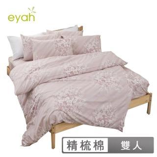 【eyah】100%純棉雙人床包枕套三件組(浪漫花語)