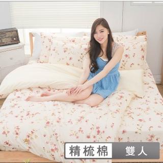 【eyah】100%純棉雙人床包枕套三件組(花絮之美)