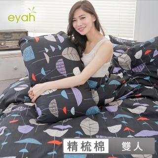 【eyah】100%純棉雙人床包枕套三件組(神秘黑麥田)