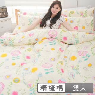 【eyah】100%純棉雙人床包枕套三件組(早春花樣)