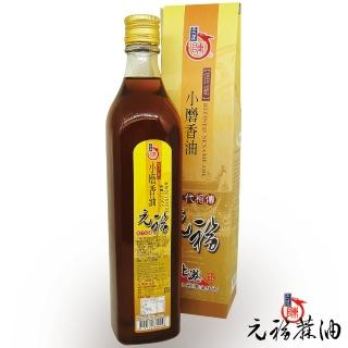【北港 元福麻油廠】招牌頂級小磨香油(白麻油)(520CC/瓶)