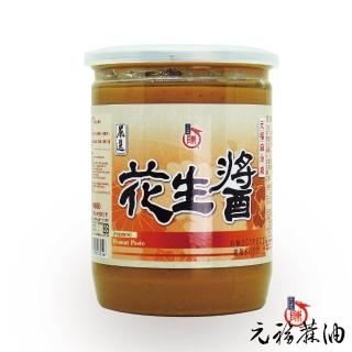 【北港 元福麻油廠】元福特級花生醬(嚴選花生醬)(600 g/瓶)