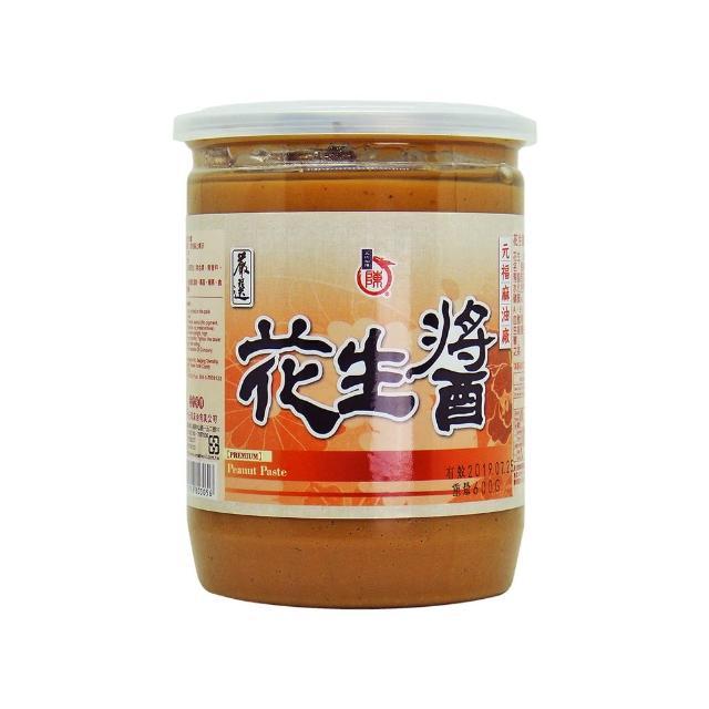【北港 元福麻油廠】招牌元福特級花生醬(600 g-瓶)