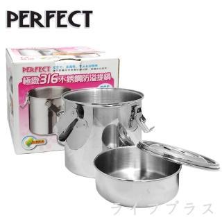 FOR U IDO手提式保溫餐桶-FU-E56