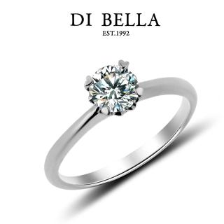 【DI BELLA】30分頂級完美車工鑽戒(5選一)