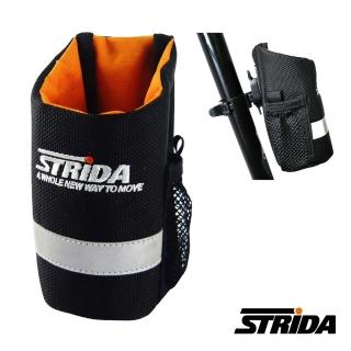 【STRiDA 速立達】反光水壺袋