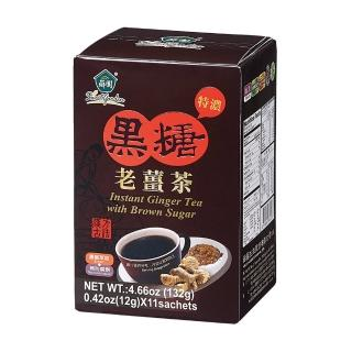 【薌園】特濃黑糖老薑茶(12公克 x 11入)