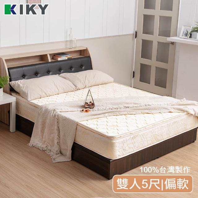 【KIKY】三代法式維納斯天然乳膠獨立筒雙人床墊5尺YY
