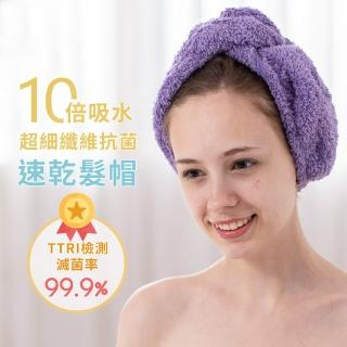 【貝柔】超強十倍吸水超細纖維抗菌速乾髮帽(3入組)