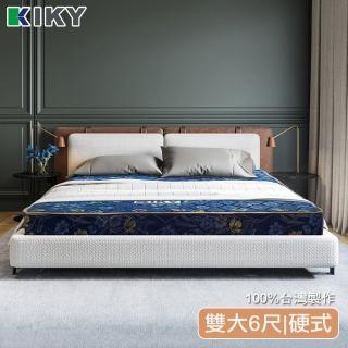 【KIKY】二代日式藍鑽蓆面硬式彈簧雙人加大床墊6尺-YY