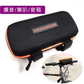 【Doppelganger】日本潮牌單車 MP3 音響擴音置物包(黑)