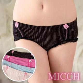 【MICCH】奇異點線 棉感中腰三角內褲