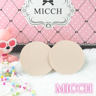 【MICCH】台灣製舒柔布面圓形胸貼三副組