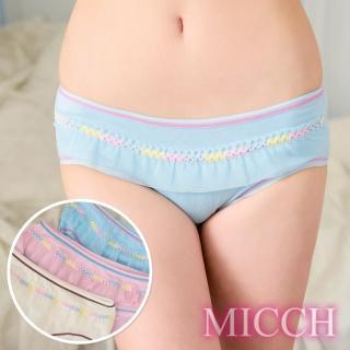 【MICCH】輕舞漫步 棉感三角內褲