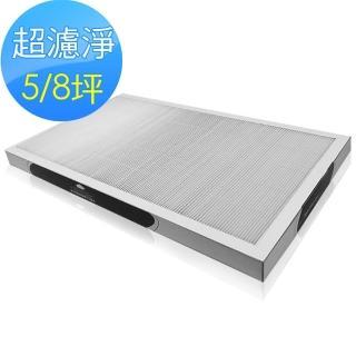 【怡悅】HEPA靜電濾網(適用3m超濾淨型-5/8坪空氣清淨機-不含活性碳-單片)