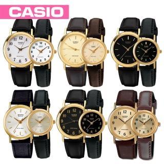 【CASIO 卡西歐】甜蜜浪漫情人對錶-附錶盒(MTP-1095Q+LTP-1095Q)