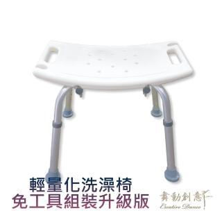 【舞動創意】輕量化鋁質可昇降浴室防滑洗澡椅(無靠背)
