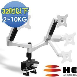 【HE】27吋以下LED/LCD鋁合金夾桌型互動式雙螢幕架(H40ATC)