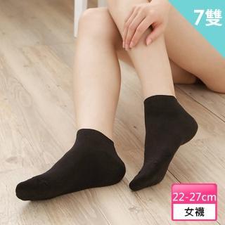 【源之氣】竹炭船型襪六雙組/女 RM-10028/襪子、竹炭襪/