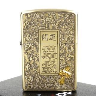 【ZIPPO】日系-開運-滿願成就-萬寶槌貼飾蝕刻加工打火機