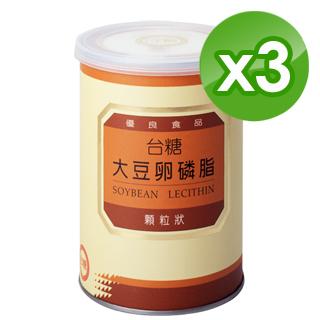 【台糖生技】非基因大豆卵磷脂3瓶(200g/罐)
