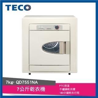 【TECO東元】7公斤乾衣機(QD7551NA)