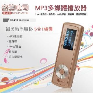 【人因】UL430C0 蜜糖吐司  MP3 PLAYER(咖啡)
