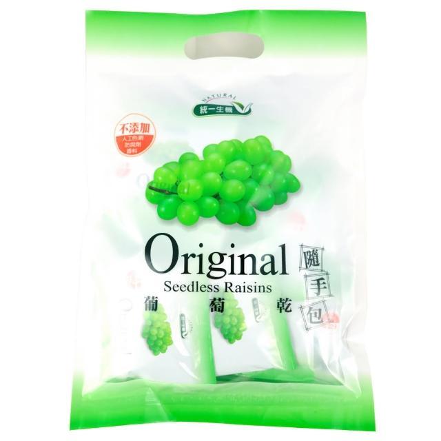 【統一生機】葡萄乾隨手包(250g/袋)