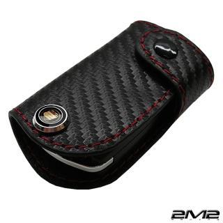 【2M2】汽車鑰匙真皮套(AUDI專用)