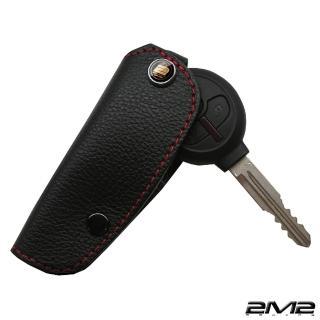 【2M2】汽車鑰匙真皮套(Mitsubishi專用)