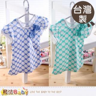 【魔法Baby】女童上衣-台灣製俏麗修身上衣(k35506)
