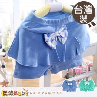 【魔法Baby】女童短裙褲-台灣製造女童短褲(k35490)