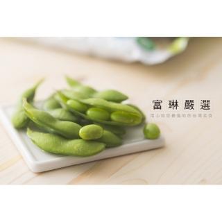 【富琳嚴選】高雄11號頂級鹽味茶豆(6包入)