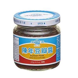 【明德】陳年豆瓣醬(165g)