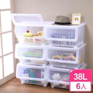 【真心良品】超大可疊直取式收納箱38L_6入(搶)