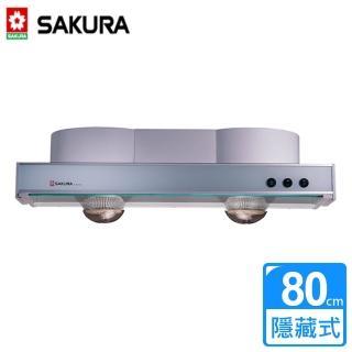 【櫻花SAKURA】R-3501GL(隱藏式烤漆除油煙機 80cm)