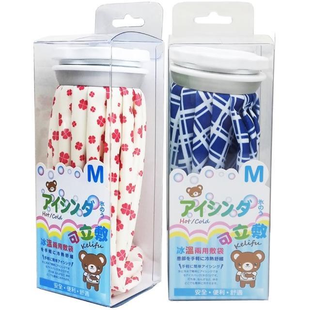 【可立敷】熱水袋/冰袋/冰水袋/冷熱兩用敷袋M-9吋(籃格+素藍)