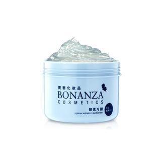 【寶藝Bonanza】升級版 Q10 酵素冷膜(250g)