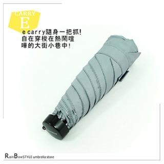 【RainBow】超短巧-mini –抗風抗UV晴雨傘(原創版)