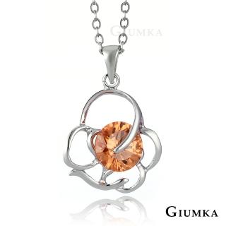 【GIUMKA】轉轉遇到愛項鍊 精鍍正白K 鋯石 甜美淑女款MN00791-2(金色)